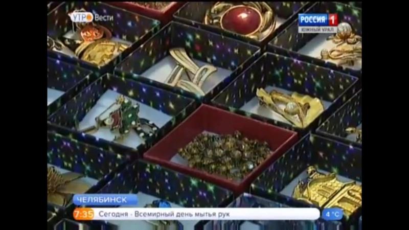 ЮвелирЭкспо АнтикварЪ Меховая ярмарка 2018 смотреть онлайн без регистрации