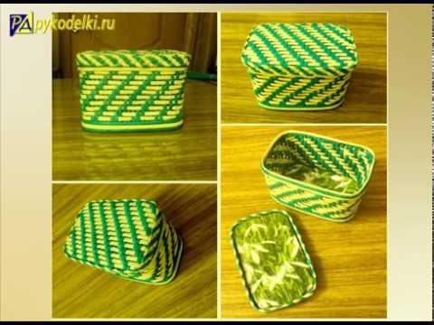 Новые способы бумажного плетения. Художественная штопка - урок 3New in paper weaving