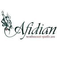 """Логотип """"Afidian"""" Челябинский трайбл дом"""