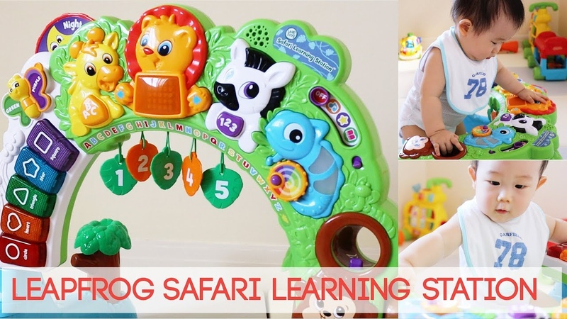 Leapfrog Safari Learning Station (english)