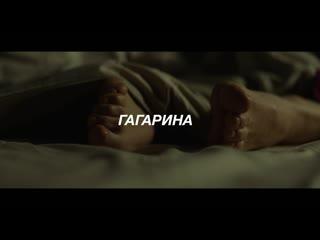 Flash-UP: Валерия безмятежно спит