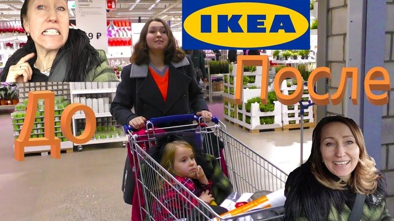 ИКЕА МОИ ПОКУПКИ ИЗ IKEA Great Box Vlog