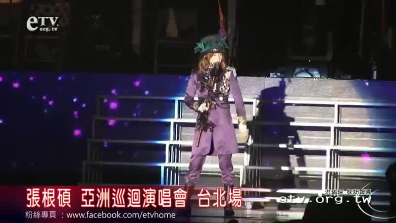 Jang Keun Suk • THE CRISHOWⅡ in Taiwan, 2012.09.01