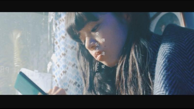 Aimyon 愛繆 傳達愛 華納official HD 高畫質官方中字版