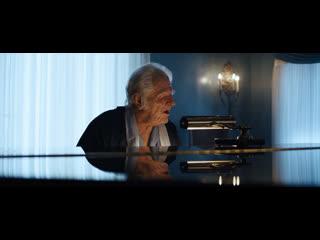 Под сильвер-лэйк (2018) — сцена с композитором