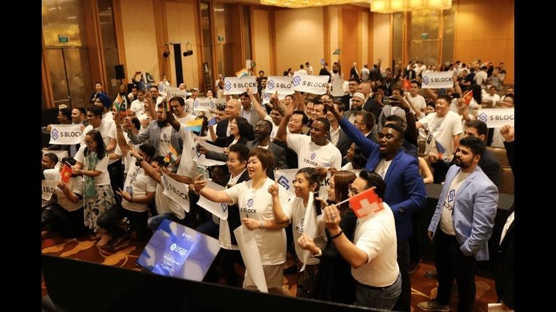 Впервые в Сингапуре: блокчейн-конференция! Co-host: SBlock Foundation