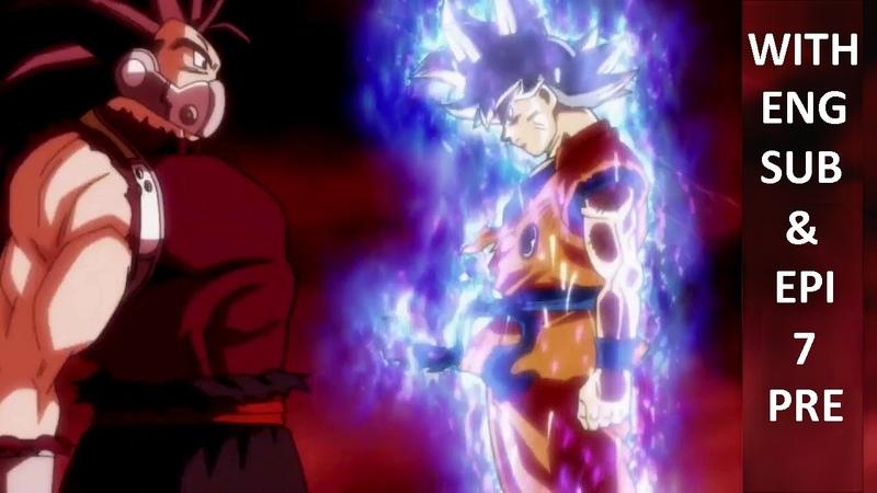 Super Dragon Ball Heroes Episode 6 wEnglish Sub [Ultra Instinct Goku Vs Cumber] - FULL HD