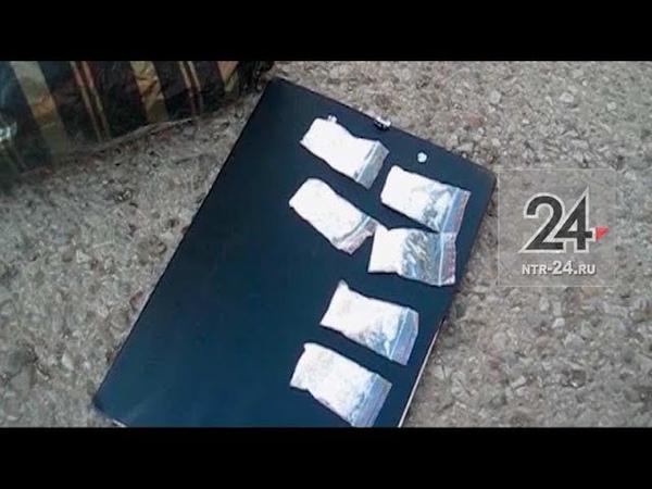 В Нижнекамске вынесли приговор наркосбытчице, имеющей несовершеннолетнего ребенка