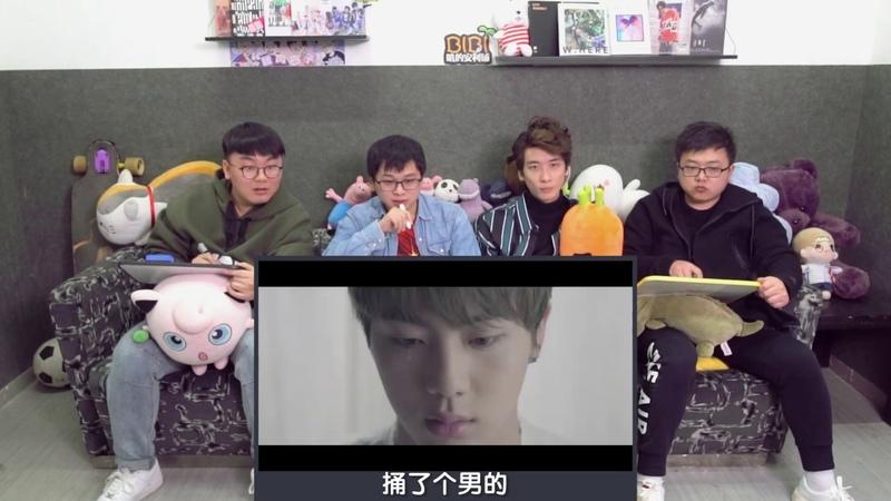 【花样年华】【BTS REACTION】腊肉看防弹少年团《花样年华》系列烧脑MV,一起解