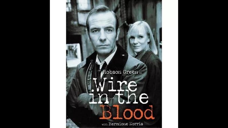 Тугая струна 1 сезон 1 2 серии триллер детектив криминал 2002 Великобритания