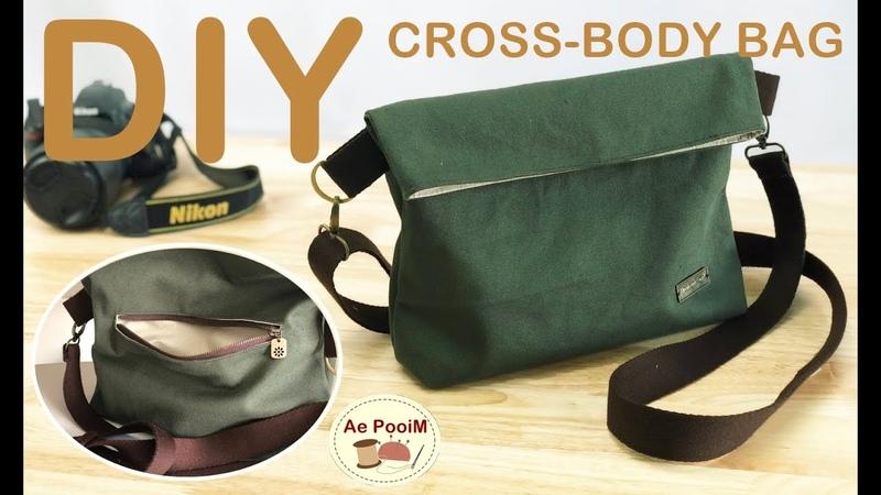 DIY CROSS BODY BAG easy making วิธีทำกระเป๋าสะพายข้างแบบเท่ห์ๆ