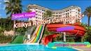 Отзыв об отеле Kilikya Resort Camyuva 5* Турция Кемер