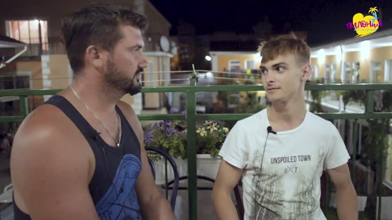 Ярослав Черенков Интервью презентёров Смена 5 Август 2018 Крым