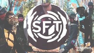 [SFT] Spring Reboot