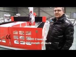 Станок ЧПУ DeKart для производства изделий из пенопласта, пресс-форм для автотюнинга мастер моделей