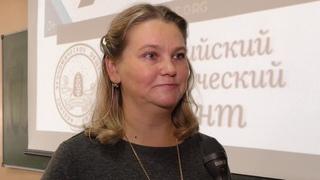 Всероссийский экономический диктант - 2019.