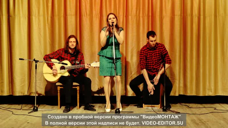 Сoffee-Toffee Band