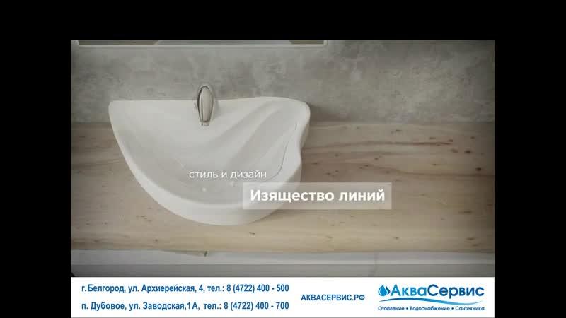 Комплект мебели для ванной комнаты Коллекции RAVAL «Felay 140» от VALFEX