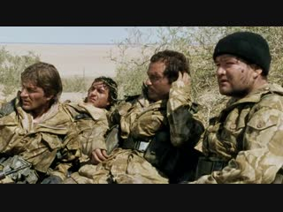 Браво Два Ноль / Bravo Two Zero (Великобритания, 1998 год)