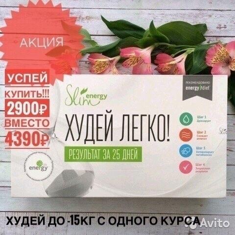 Программа Похудения В Ижевске. Ижевчанка, похудевшая на 23 кг: «Худею, чтобы принять участие в шоу «Голос»!»
