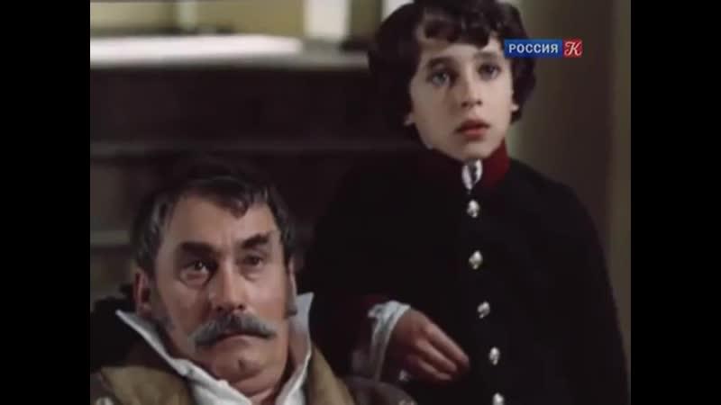 Благородный разбойник Владимир Дубровский драма мелодрама СССР 1988