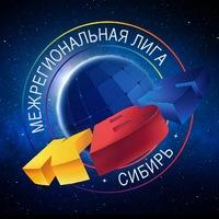 Логотип Официальная лига «КВН-СИБИРЬ»