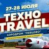 ТехноTravel-2020 фестиваль техники путешествий