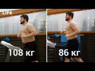 Парень бегал по 50 минут в день