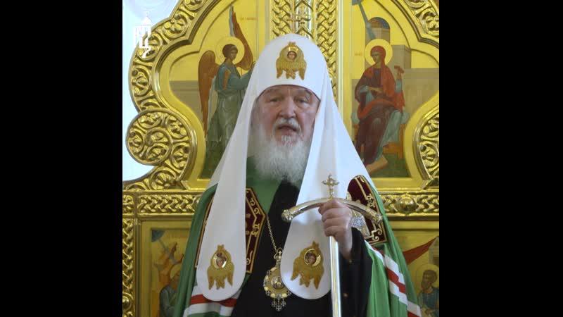 О принятии в состав Русской Православной Церкви западноевропейских приходов русской традиции