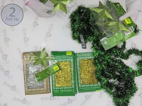 New Christmass Bric A Brac 2 сток одежда оптом