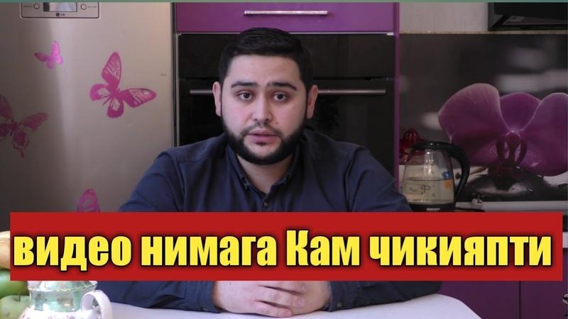 NIMAGA YOUTUBEDA KAM VIDEO CHIQYAPTI