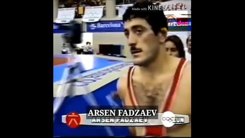 Легенда СССР ☆Арсен Фадзаев☆