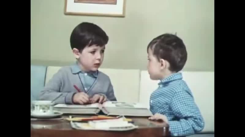 Димка рассердился (1969) короткометражка