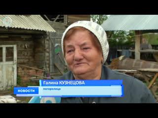 Телеканал ОТС о проекте #ПомощьГалинеВасильевне