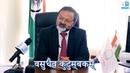 Мир одна семья वसुधैव कुटुम्बकम् Посол Индии в Украине Манодж Кумар Бхарти Интервью