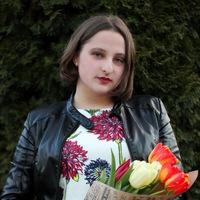 Анастасия Лещенко