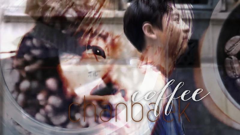 Coffee; chanbaek | exo | fic