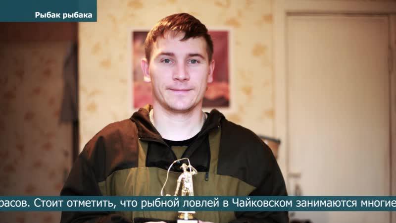 Новости с субтитрами - 07.10.19 - Рыбак рыбака (12)