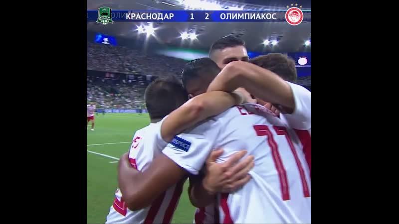 1-2 Юссеф Аль-Араби 47' «Краснодар» - «Олимпиакос»