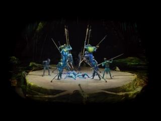 Шоу cirque du soleil по мотивам фильма дж. кэмерона «аватар» выступит в россии!