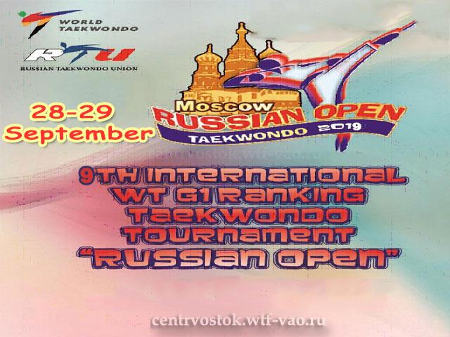 Russian Open 2019