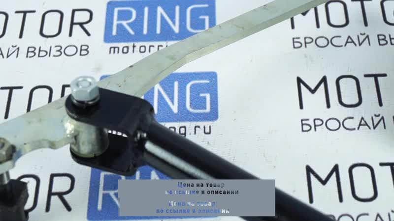 Установочный комплект короткоходной кулисы КПП на ВАЗ 2110-2112, Лада Приора
