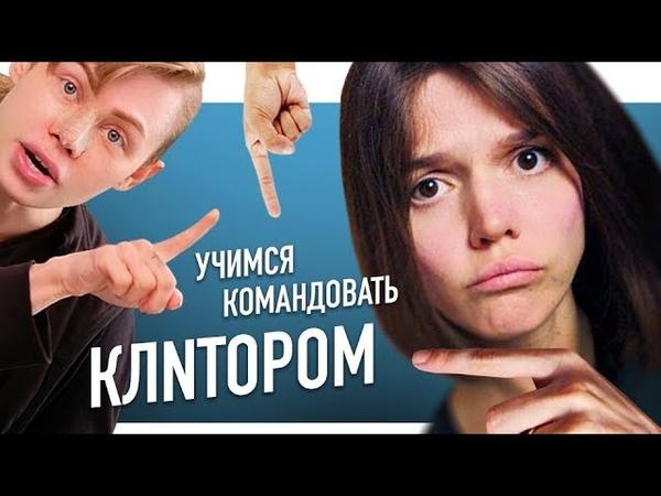 ЖЕНЯ СТРЕЛЕЦКАЯ — личинка Вероники Степановой   ПАНОПТИКУМ