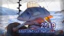 САМАЯ МАССОВАЯ ПОДЛЕДНАЯ РЫБАЛКА В РОССИИ! Байкальскаярыбалка2019 Рыбалка в Сибири