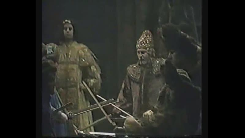 Verdi SIMON BOCCANEGRA Cappuccilli Freni Luchetti Ghiaurov C Abbado Scala 1979 By Onegin