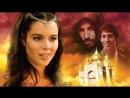 Слон и принцесса 1x01 13 DUB