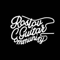 Логотип ROSTOV GUITAR COMMUNITY