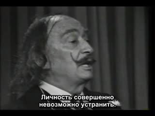 Сальвадор дали. интервью испанскому телевидению | salvador dalí. entrevista en el programa a fondo (1977)