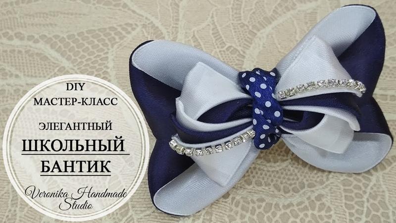 🎀Бантик из атласной ленты 2,5 см МК 🎀 Bow of ribbon 2,5 cm DIY Tutorial 🎀 PAP Laço de fita №5