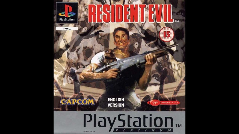 Marach Mansion First Floor Resident Evil cover